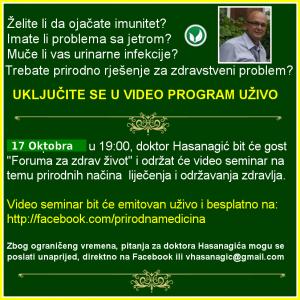 video-seminar-OCT